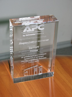 APC Award for the successful implementation of SMB projects in 2011